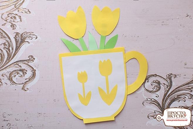 С детьми открытка чашка с тюльпанами